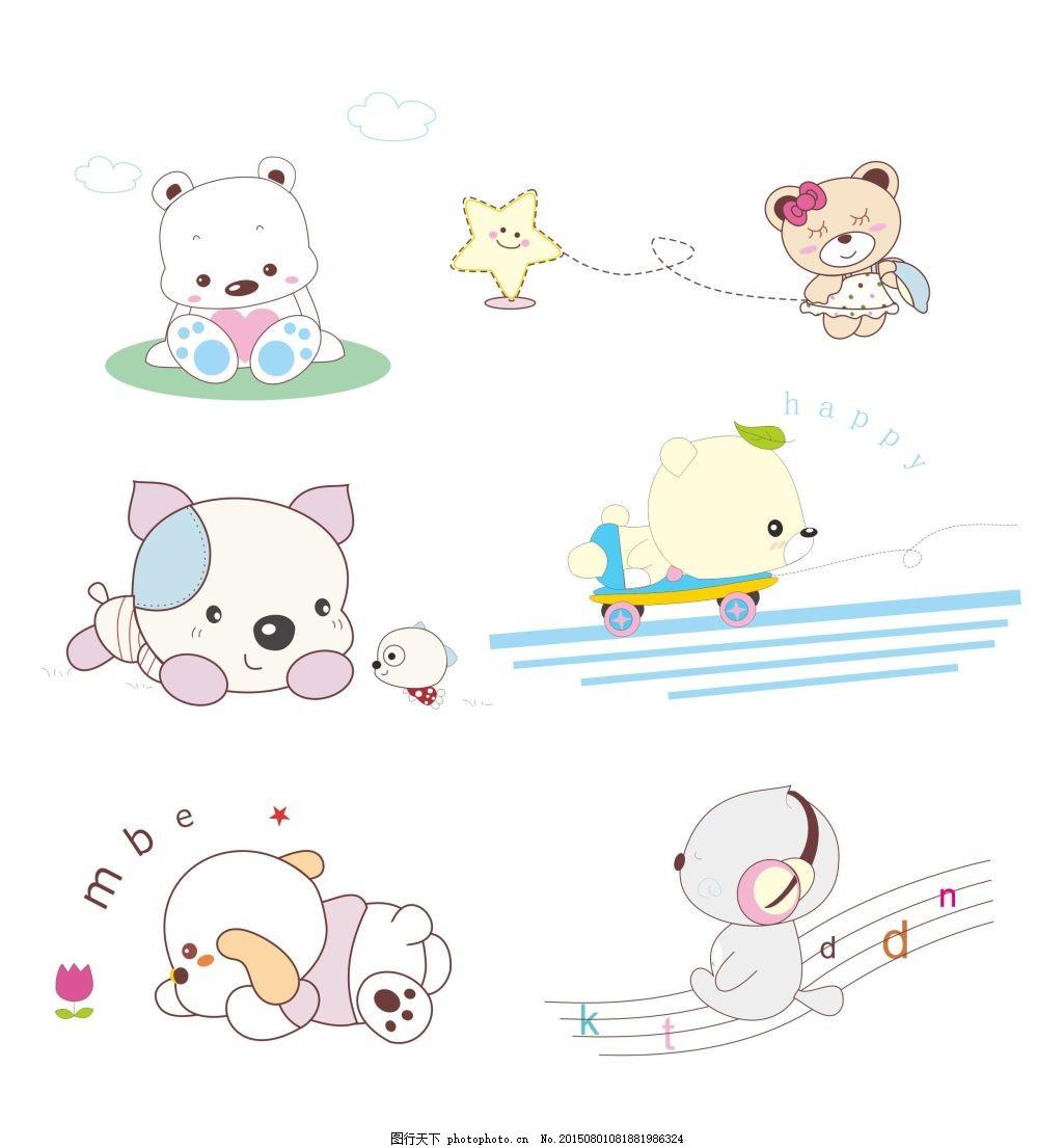 卡通动物 小动物 可爱 图案 小熊 中性 萌趣 白色图片