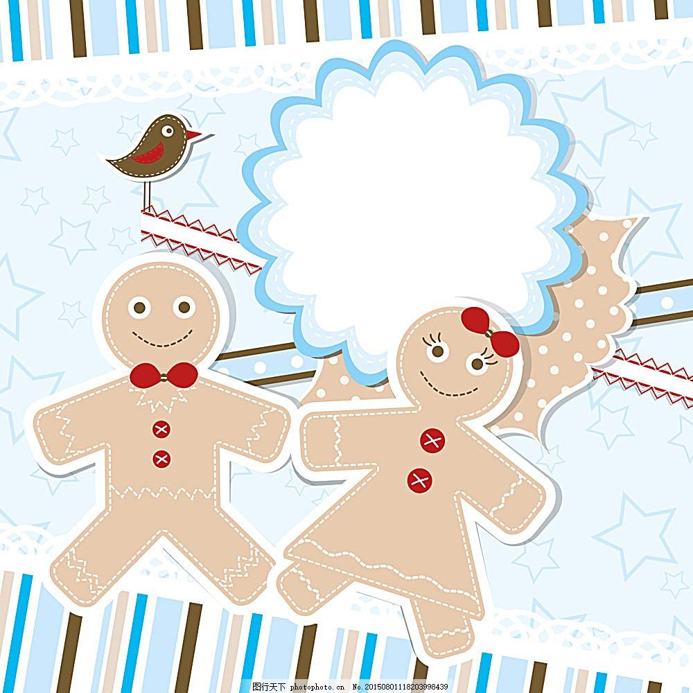 卡通小鸟 圣诞饼干小人 花朵 剪贴 虚线 时尚花纹 创意抽象背景 简约