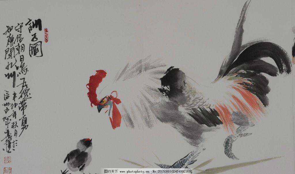 国画写意鸡图片_国画写意鸡图片 _排行榜大全