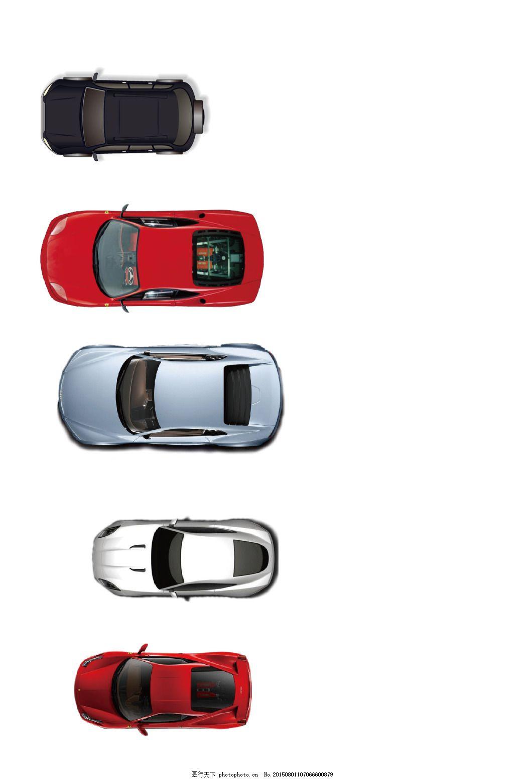车,汽车 顶视图 俯视图 平面图 豪车 白色-图行天下