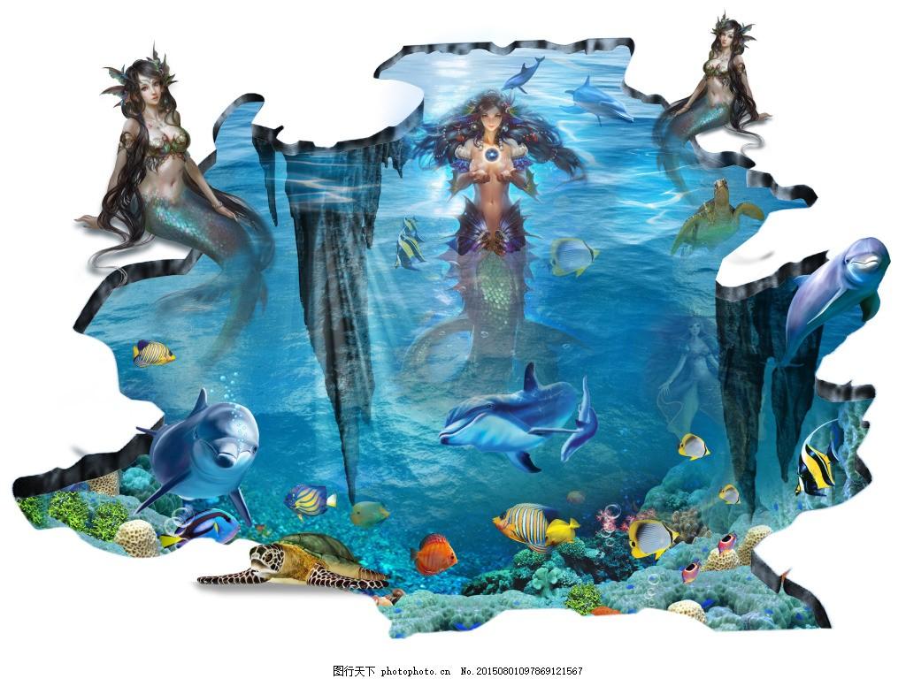 3d海洋装饰画