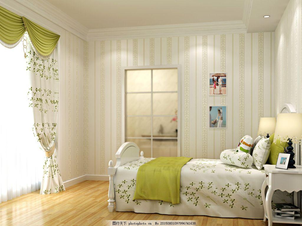 室内设计温馨卧室墙纸效果图