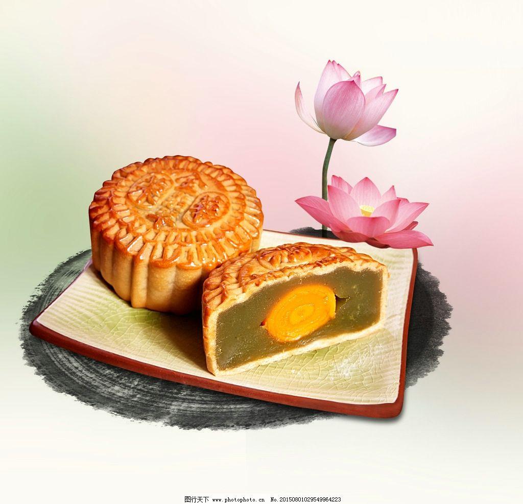 中秋节月饼图片图片