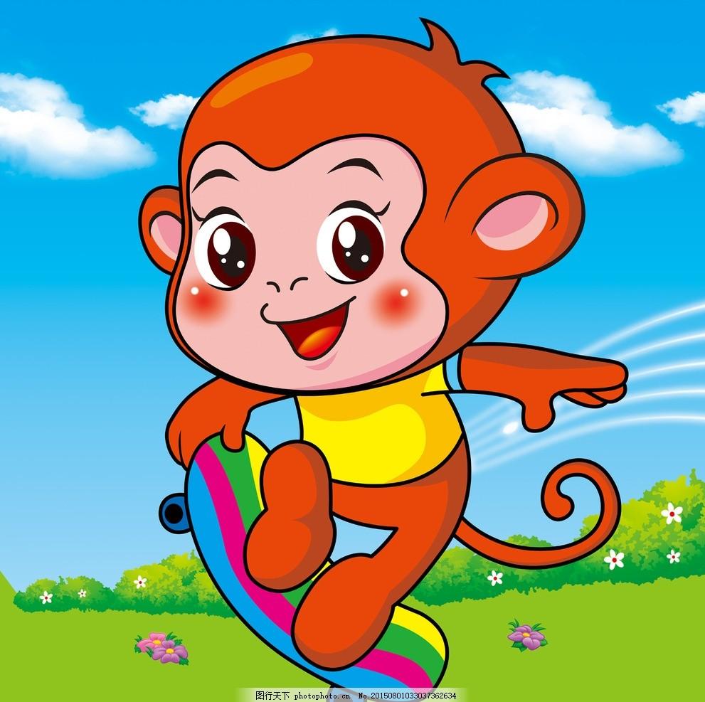 可爱卡通滑板猴子 草地上 可爱 卡通 滑板 猴子 设计 psd分层素材