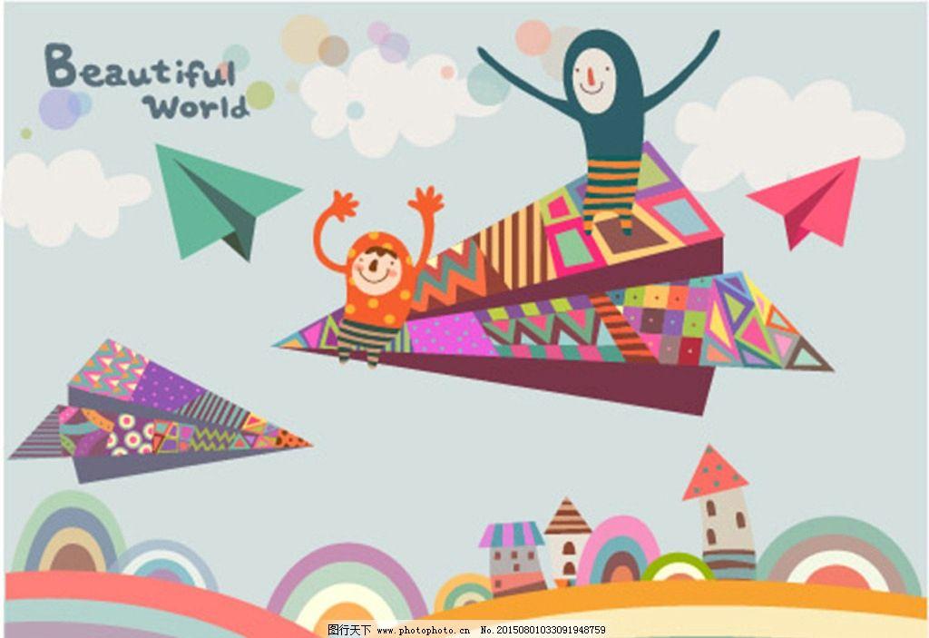可爱形状 手绘背景 手绘海报 卡通海报 手绘 墙绘 线条画 壁画 卡通