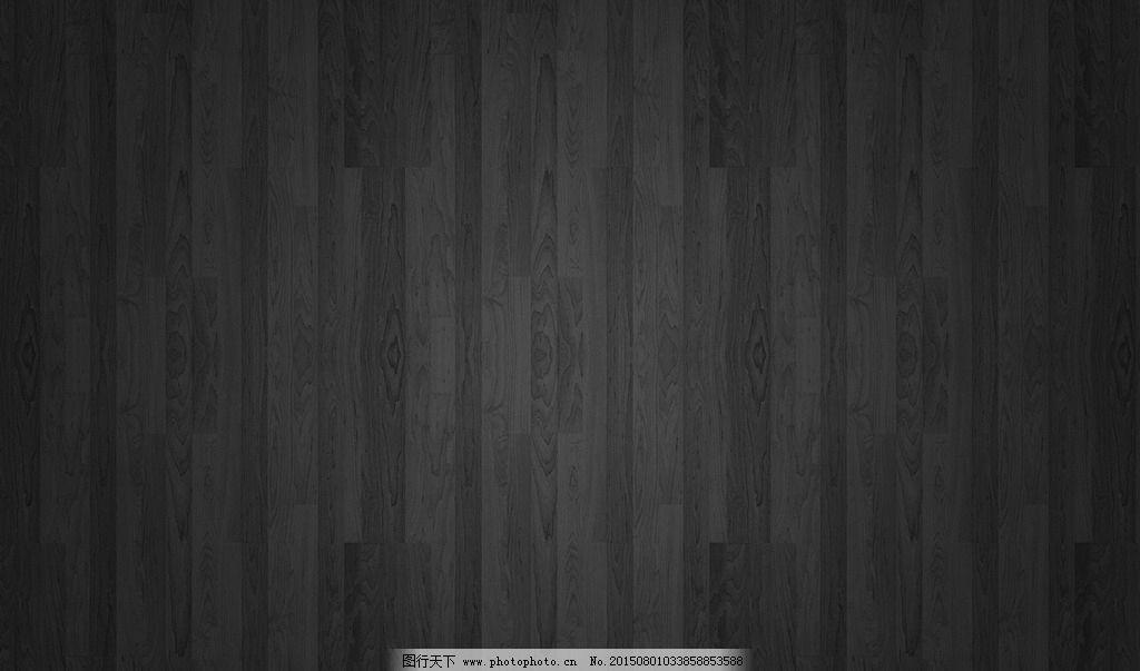 木质地板 壁纸