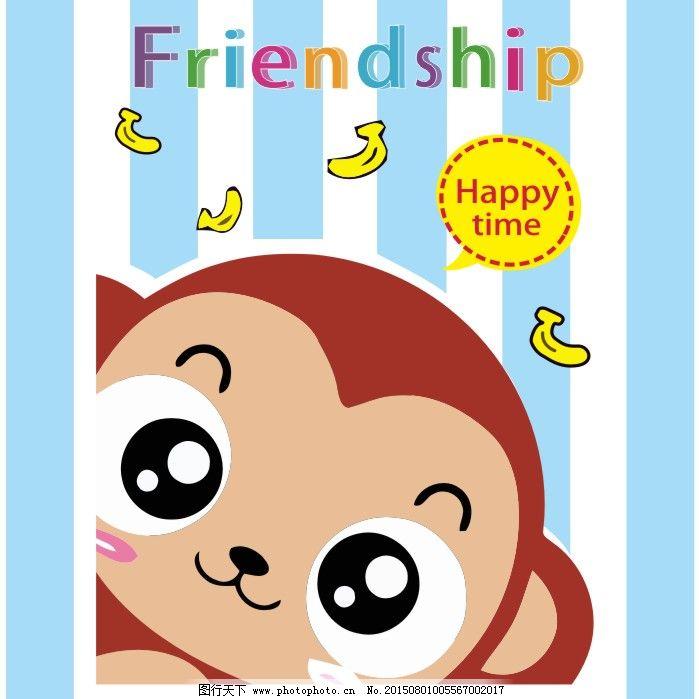 可爱小猴和香蕉壁纸