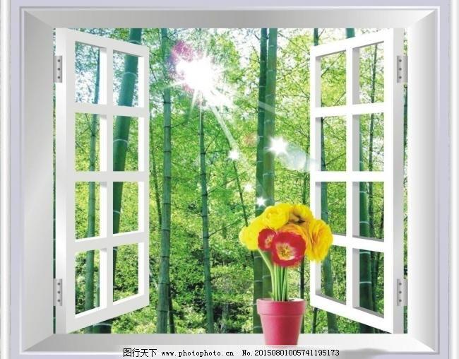 窗外花朵 窗外花朵图片免费下载 窗户 窗子 花盆 阳光 竹林 竹子
