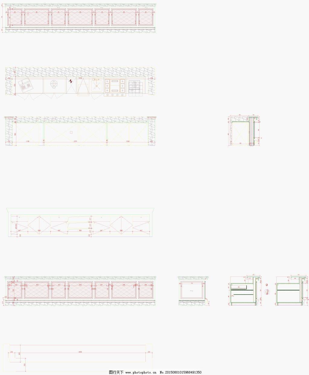 cad图纸 建筑设计 模型 平面图 剖面图 其他 施工图 素材 酒吧吧台