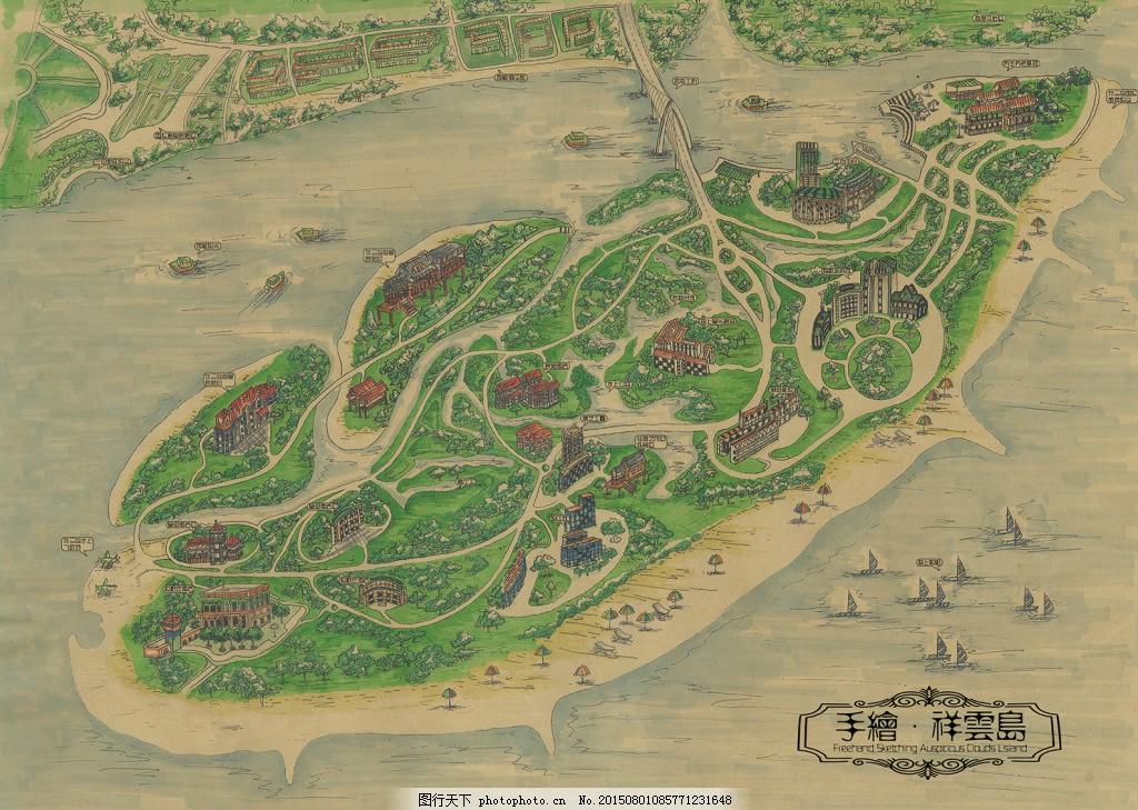 唐山乐亭旅游岛风景手绘祥云岛展示海报