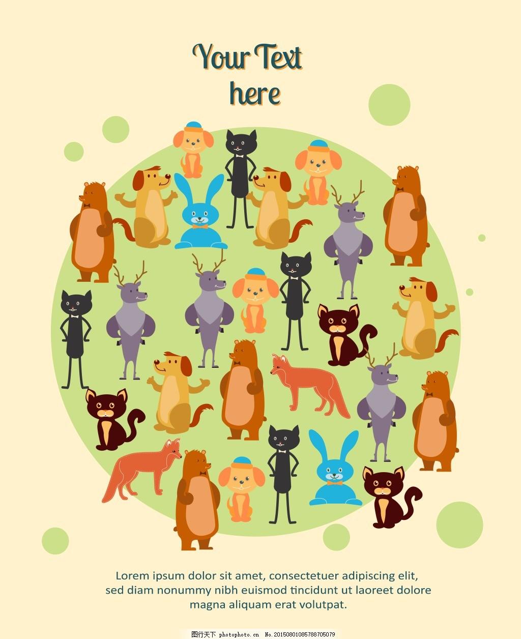 卡通矢量小动物圆形海报