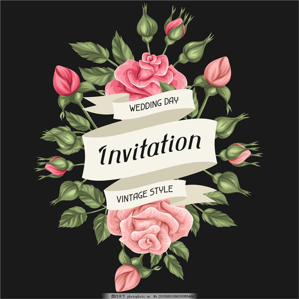 手绘玫瑰婚礼邀请卡 手绘花朵 玫瑰花 请柬 贺卡 迎宾水牌 背景板