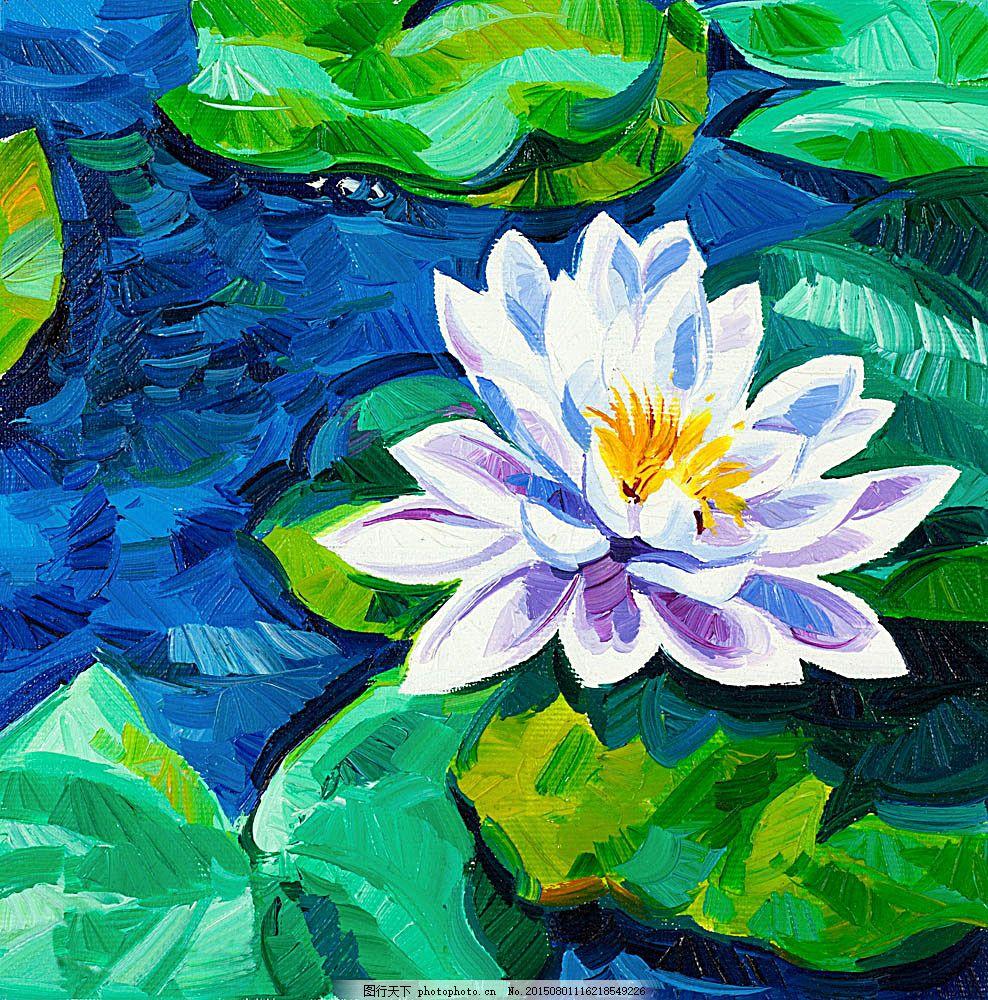 莲花油画 荷花油画 鲜花油画 油画花朵 油画花卉植物 水粉画 绘画艺术