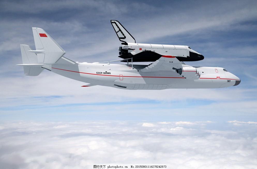 暴风雪号航天飞机 暴风雪号 航天 飞机 搭载 飞行器 摄影 现代科技 交