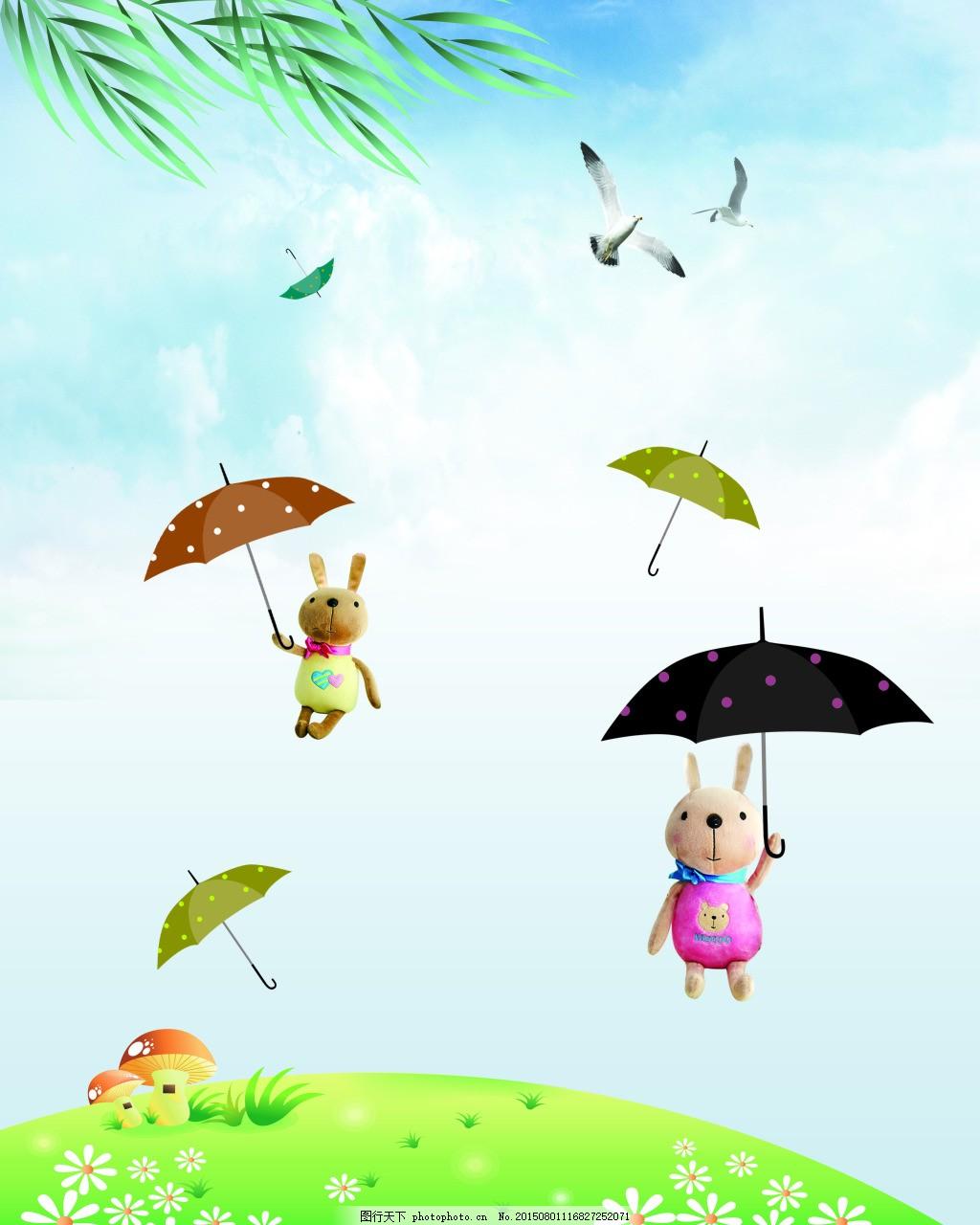 可爱的小兔子 降落伞 环境美好 可爱兔子     白色 jpg