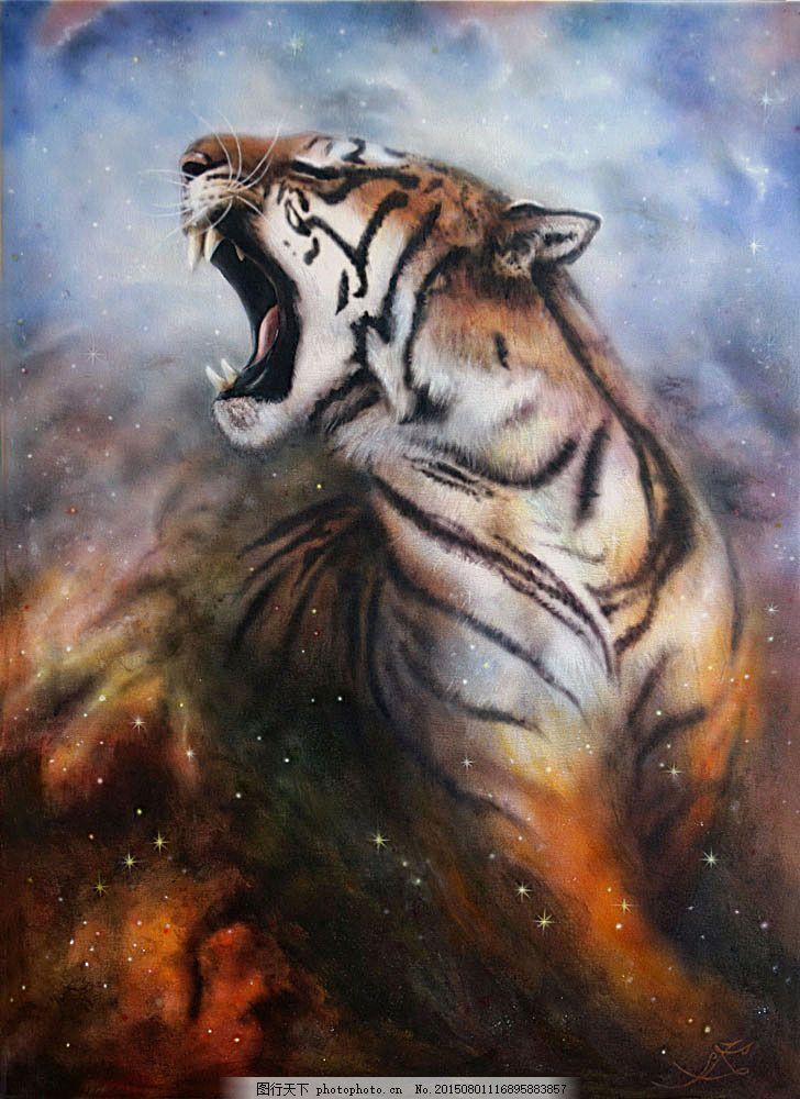 老虎油画写生 动物插画 绘画艺术 水彩画 陆地动物 生物世界 图片素材