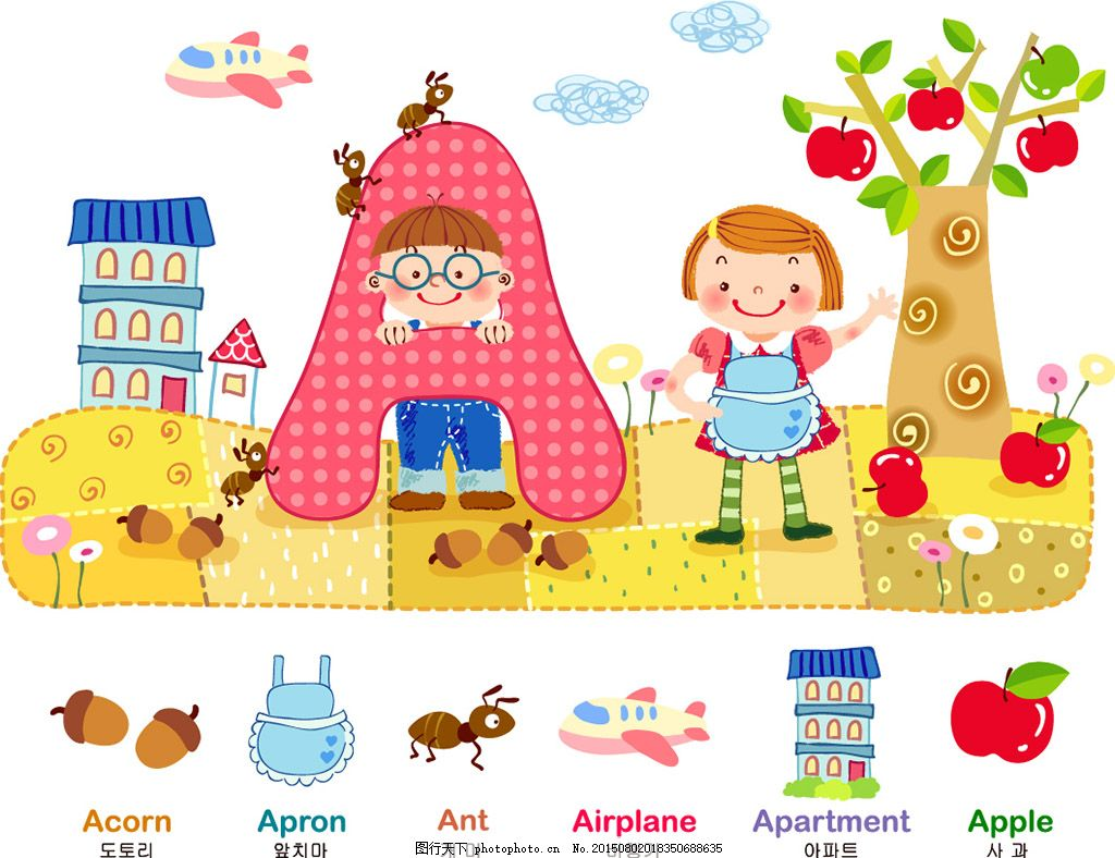 卡通 韩风 儿童 男孩 女孩 插画 矢量 ai 苹果 苹果树 房子 蚂蚁 飞机
