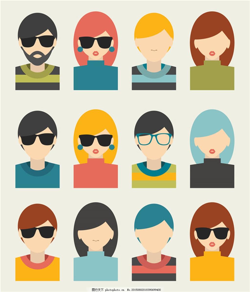 12个时尚人物半身像 卡通人物 人物头像 女性 男性 墨镜 眼镜图片