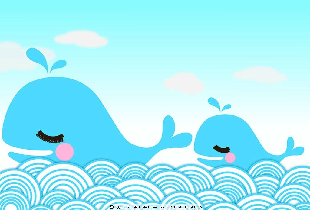 可爱 小海豚 大海 波浪 蓝天 水 蓝色 卡通 水波纹 海浪 设计 动漫