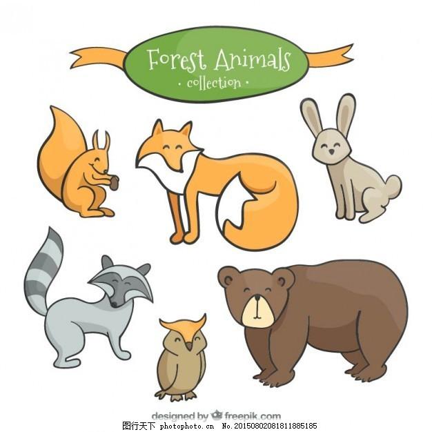 可爱的森林动物 自然 动物 卡通 手绘 猫头鹰 森林 可爱 熊 兔 狐狸