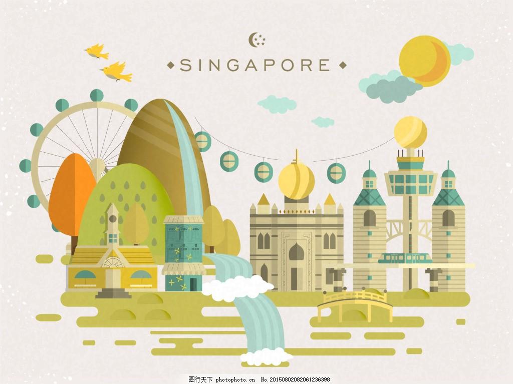 卡通建筑 可爱 卡通 扁平化建筑 eps 手绘 建筑设计 摩天轮 太阳 瀑布