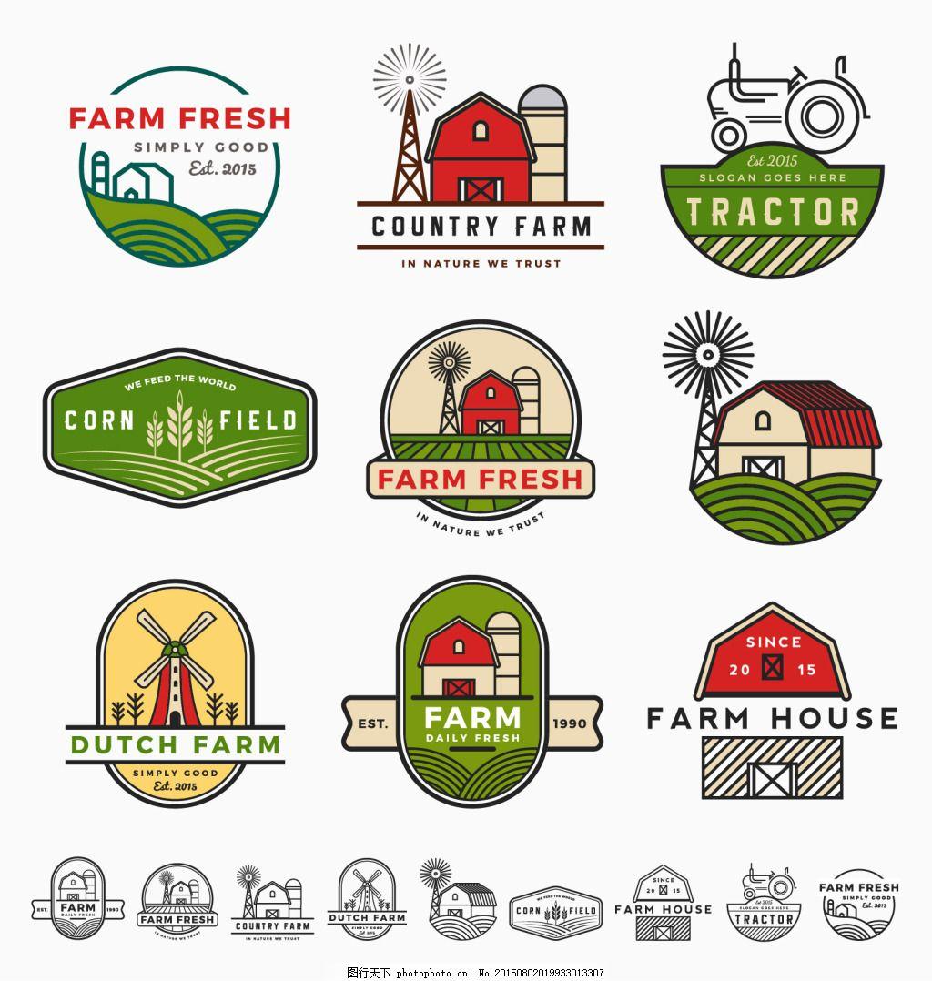 创意农场图标 时尚 创意 农场 农业 图标 logo ai 白色 ai图片