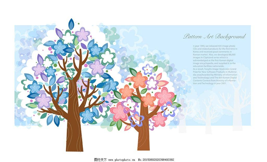 浅蓝色 水彩 树木 花朵 开花 清新 欧式 水墨 韩国 设计 底纹边框