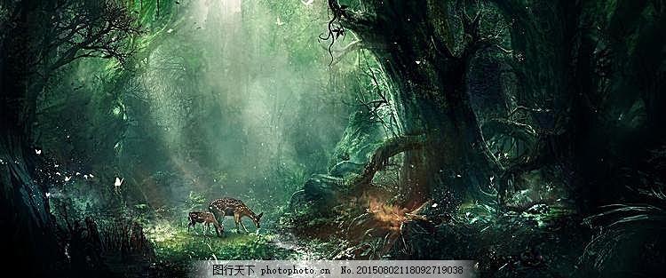 森林秘境 淘宝素材 淘宝主图素材 淘宝描述模板 淘宝装修素材 宝贝详情页模板