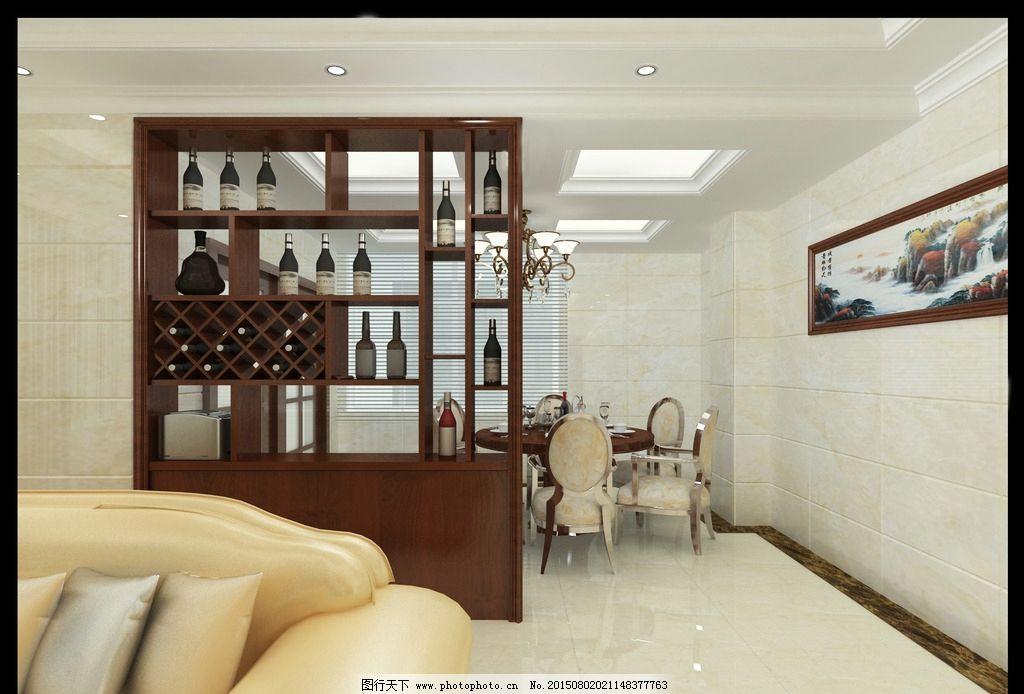 饭厅效果图 酒柜 时尚装修 时尚室内图片 吊顶      背景墙 3d作品 3d