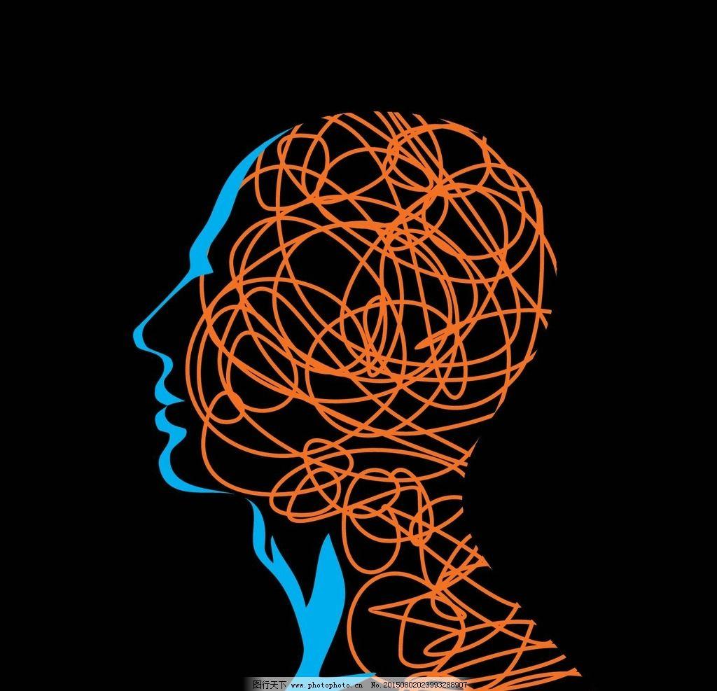 头脑 大脑 思考 思想 思维 脑子 意识 创造力 创意 设计 矢量 eps
