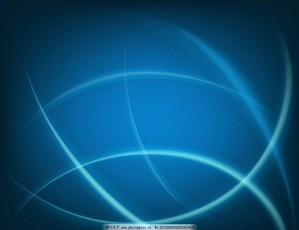 钻石蓝色背景 蓝色背景素材 蓝色背景底纹 简洁蓝色背景 花纹蓝色背景
