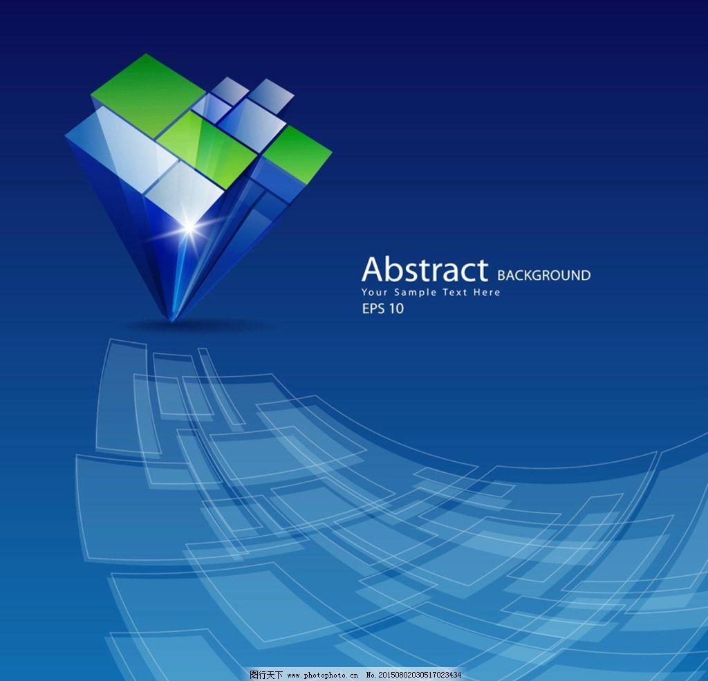 蓝色立体背景图片_卡通设计_广告设计_图行天下图库