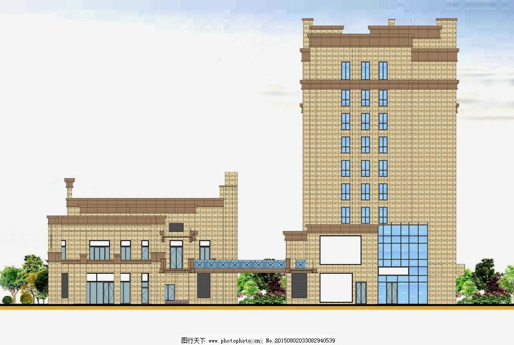 外立面效果图 外立面        设计方案 城市建筑 psd 其他 psd分层