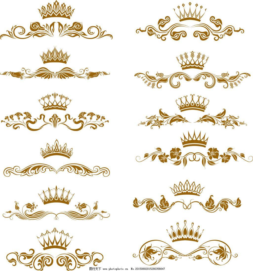 9代皇冠电路图