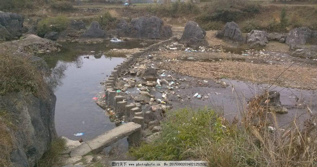 白色污染 石凳桥 污染的河流 污染的河水 污染环境 破坏的风景 摄影