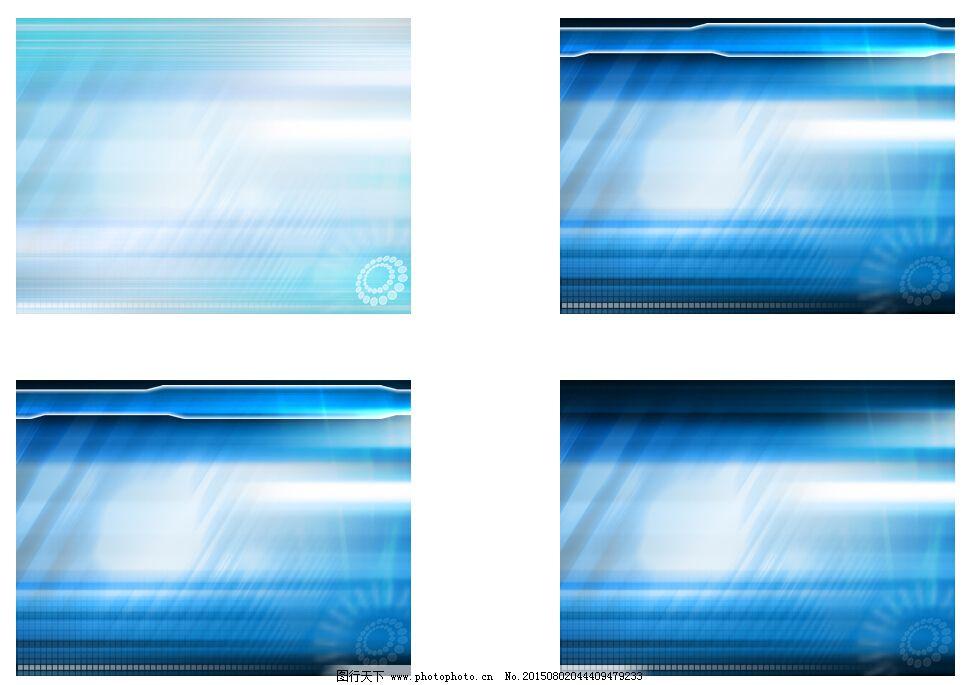 蓝色海洋ppt免费下载 ppt模版