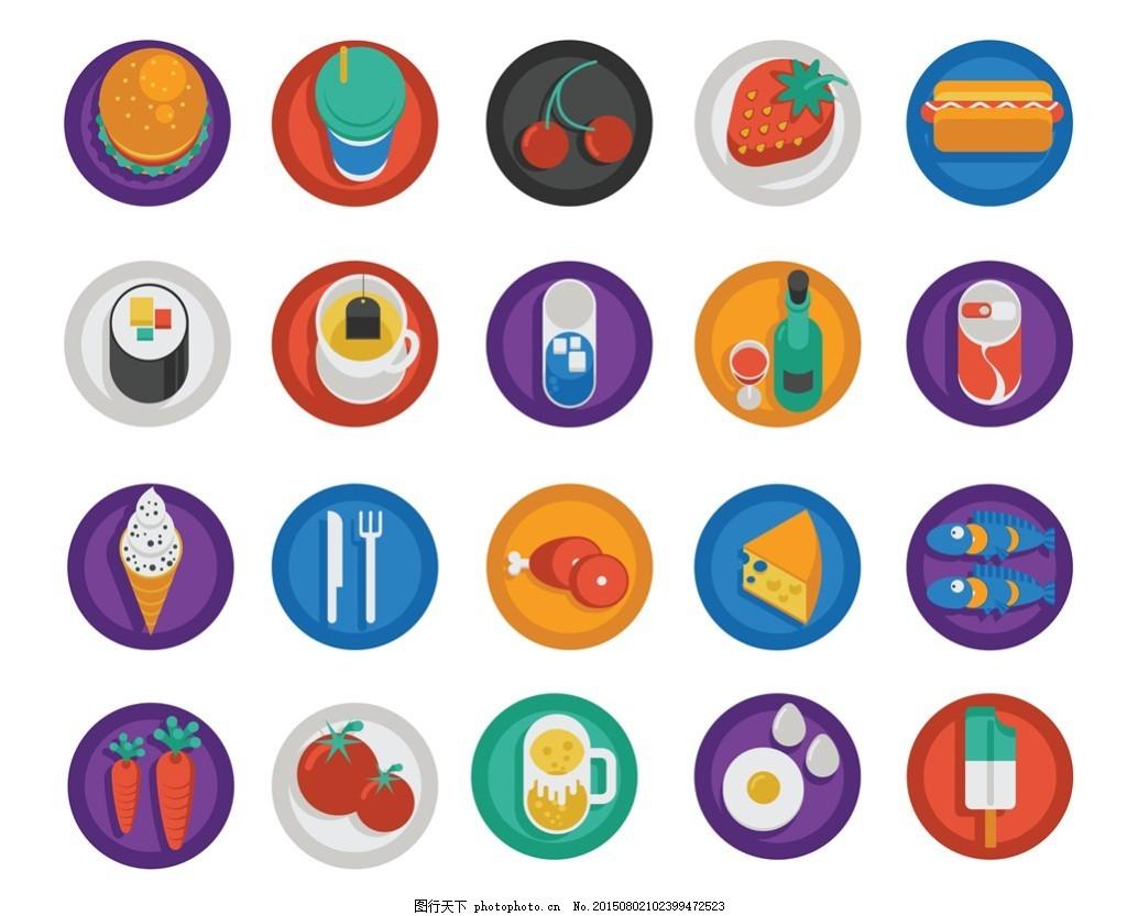 圆形图标制作设计UI素材图片gdc中国书平面设计在图片