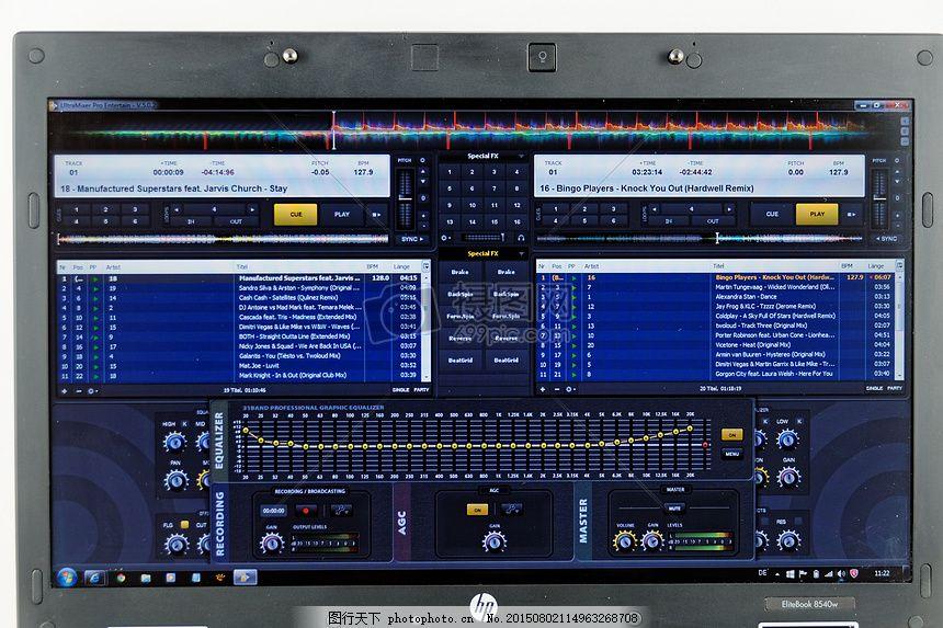 dbx混音器dsp99电路图
