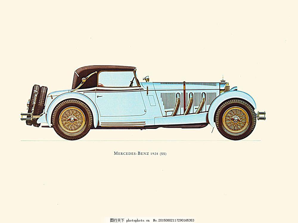漂亮的老爷车油画图片 车 汽车 手绘 插画 书画 国画 素描 涂鸭 水墨