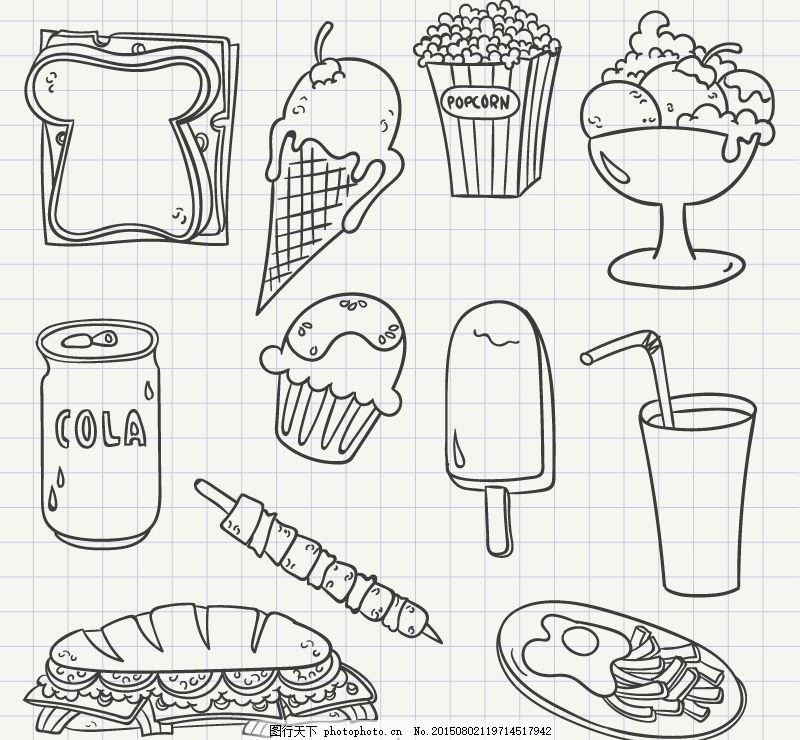手绘食物 手绘 食物 美食 线条 ai 白色 ai