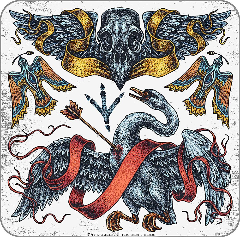 骷髅 翅膀 鸟 天鹅 箭 t恤图案 t恤设计 潮流图案 复古图案 t恤花纹