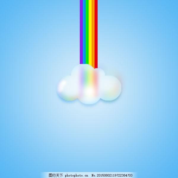 彩虹云朵 晶莹剔透的云朵素材 可爱云朵 电脑桌面 小清新 小可爱 psd