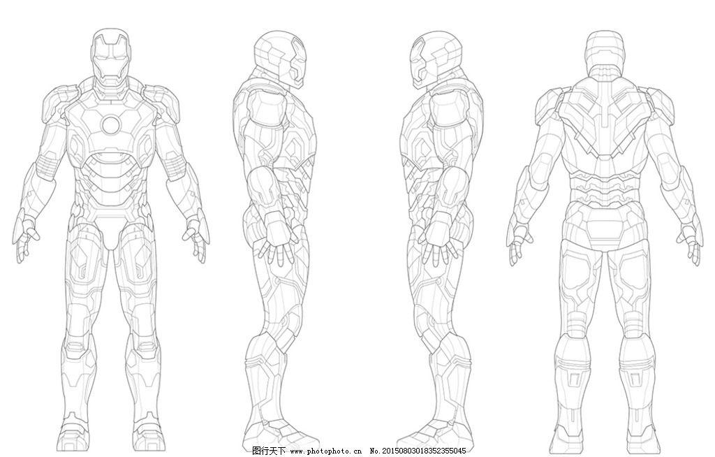 钢铁侠 线描稿 正面 侧面 背面 动漫角色 设计 动漫动画 动漫人物 ai