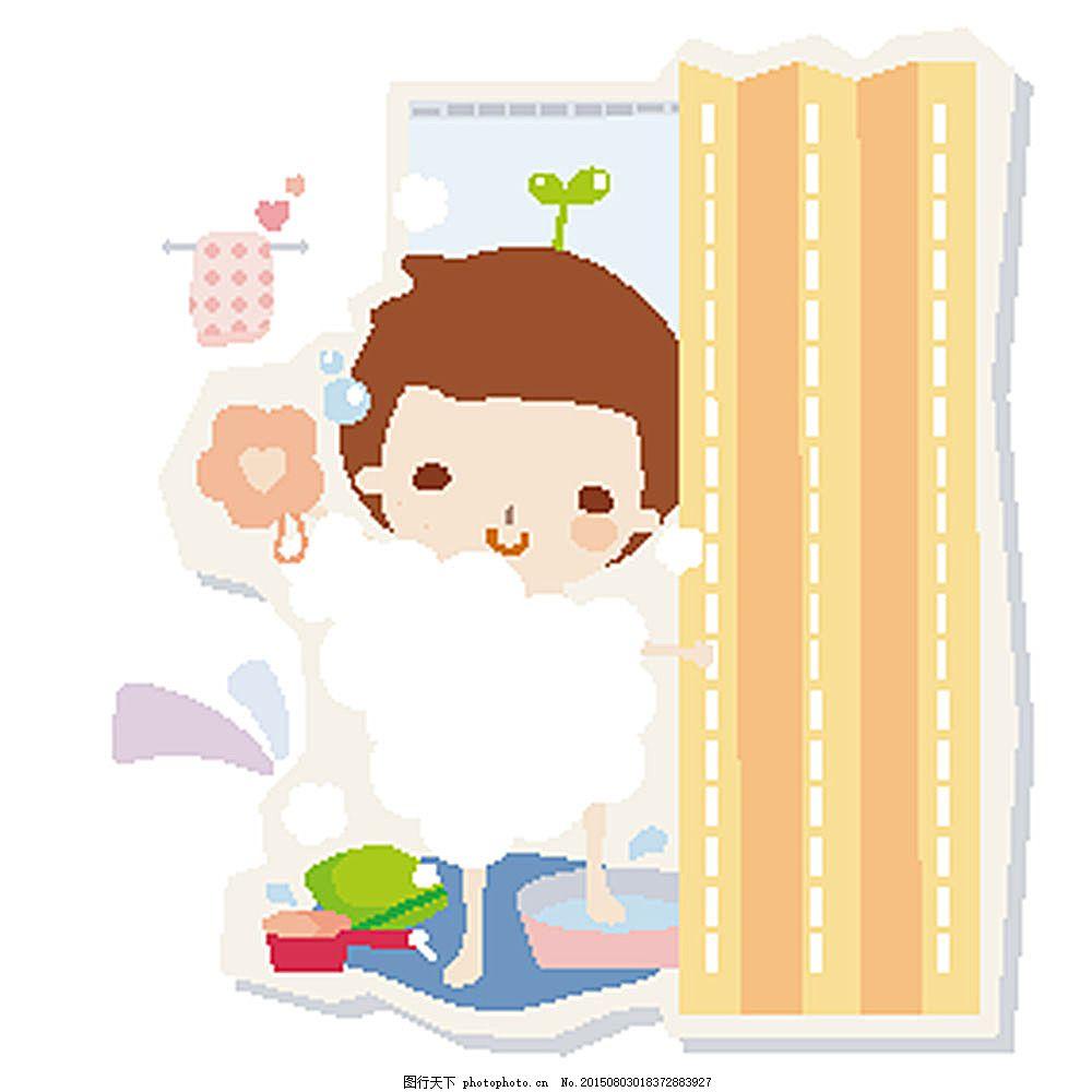 洗澡的男孩 儿童 男孩 漫画 可爱 卡通 洗澡 浴室 泡沫 儿童幼儿 矢量