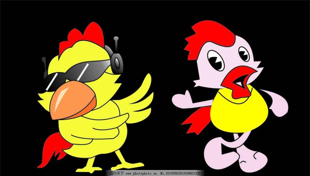 鸡 卡通 可爱 卡通鸡 公鸡  设计 动漫动画 动漫人物  cdr
