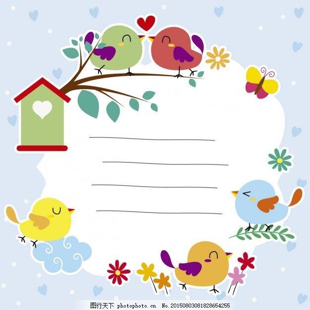 鸟类插图 花 心 爱 房子 云 鸟 蝴蝶 绿 模板 动物 蓝 可爱 黄 插图