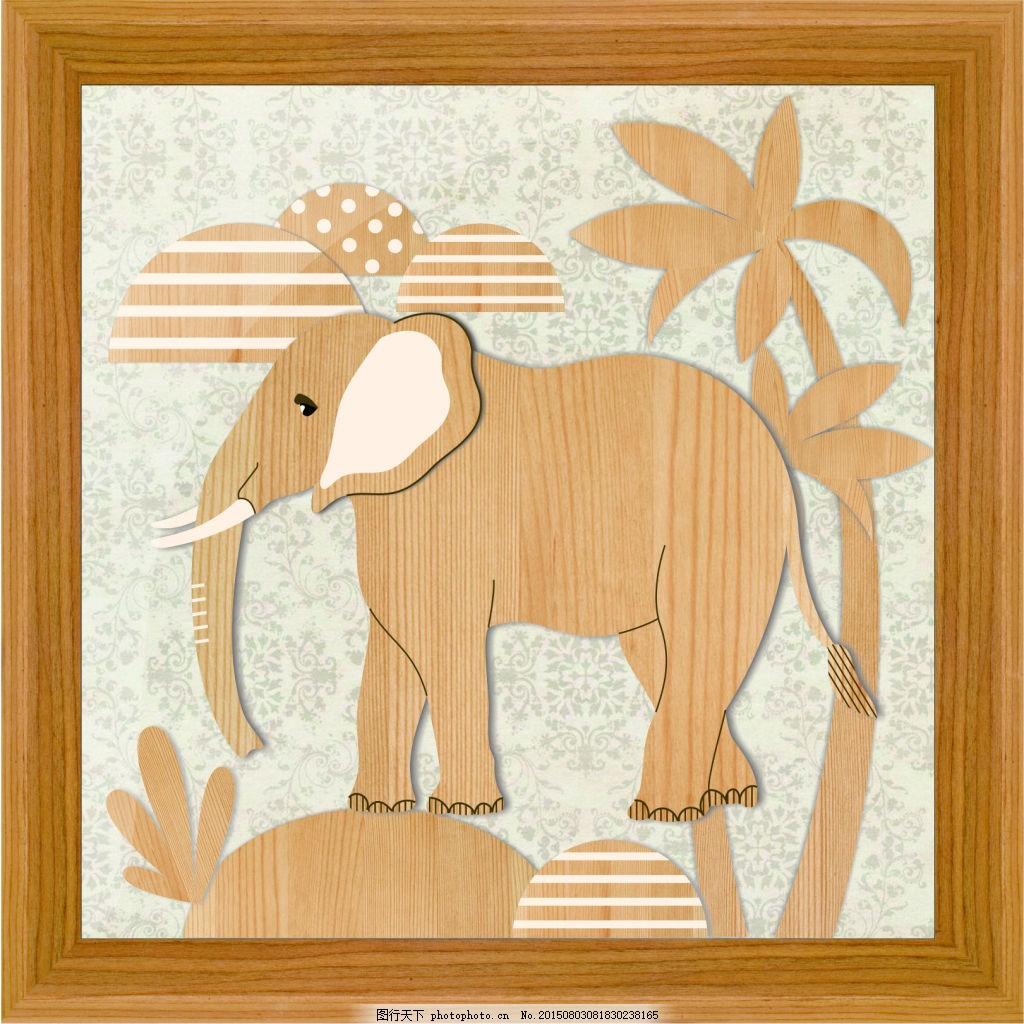 大象原木色卡通相框 动物装饰画 原木材质 适用家庭温馨 棕色
