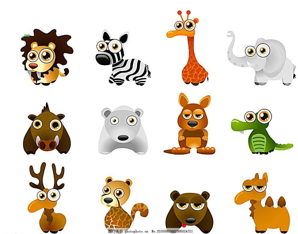 可爱矢量小动物 狮子 斑马 长颈鹿 大象 鳄鱼 袋鼠 熊 骆驼