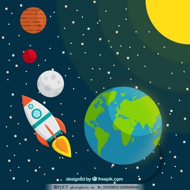 太空火箭的背景