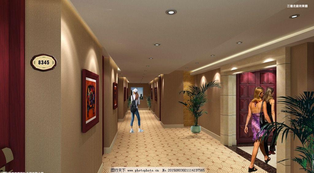 酒店走廊效果图  设计 3d设计 3d作品 72dpi jpg